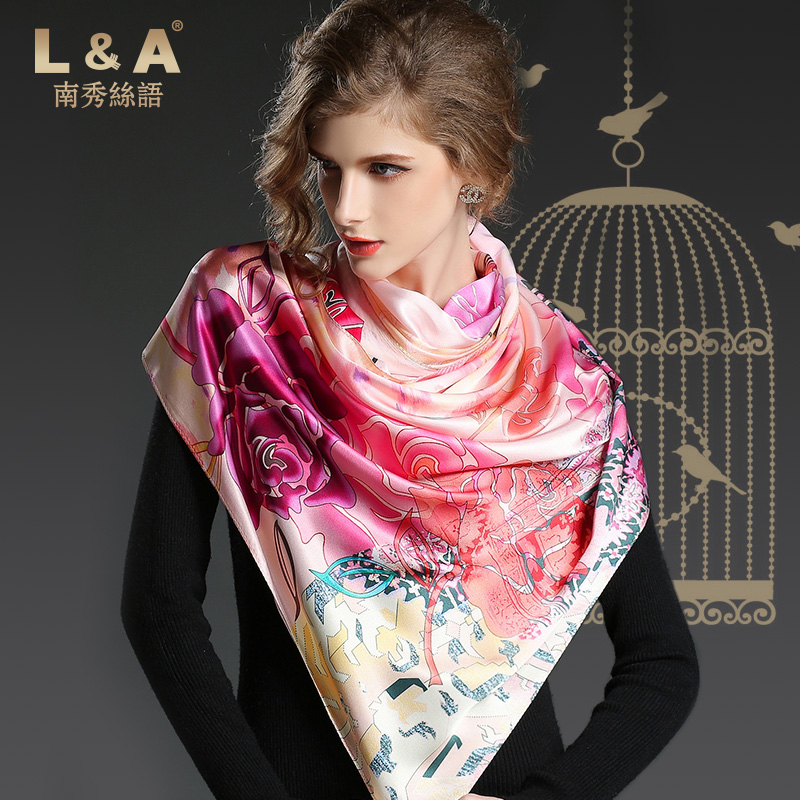 New style printed silk oblong scarf